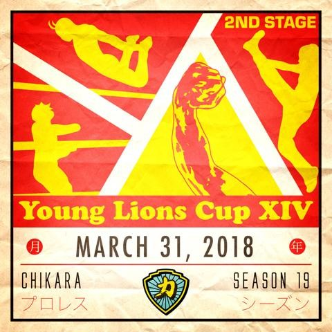 Young Lions Cup XIV - 2nd Stage